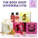 【彤彤小舖】The Body Shop ...