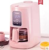 咖啡機全自動現磨咖啡機家用小型美式迷你一體辦公室現磨豆研磨煮LX春季新品