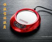 插電保溫底座加熱杯墊圓形防水暖茶器家居泡茶恒溫寶「名創家居生活館」
