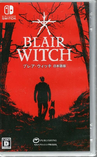 【玩樂小熊】Switch遊戲NS 厄夜叢林 Blair Witch 中文版