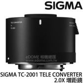 SIGMA TC-2001 Tele Converter 2.0X 增距鏡 (6期0利率 免運 恆伸公司貨三年保固) 2.0X 加倍鏡 防潑水 防塵