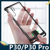 HUAWEI P30/P30 Pro 樂盾系列保護套 金屬邊框+鋼化玻璃背板 推拉式 四角防護 手機套 手機殼 華為