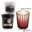 YANKEE CANDLE 香氛蠟燭-仲夏之夜+月光49g)X2+祈禱燭杯【美麗購】