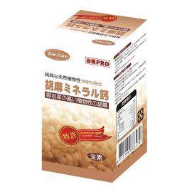 日本 胡麻鈣 120粒(瓶)*6瓶