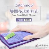 【漢森居家 】 韓國Catchmop專利雙面多功隨手擦抹布 HS-6006 三入組