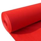 紅毯  結婚紅地毯加厚防滑婚慶開業店用慶典一次性地毯迎賓(10-100米)【全館免運】
