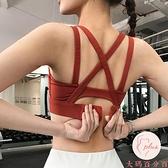 高強度防震運動內衣女跑步健身文胸套裝聚攏瑜伽服背心【大碼百分百】