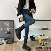彈力緊身牛仔褲女秋冬季顯瘦高腰小腳褲九分褲黑色鉛筆褲【創世紀生活館】