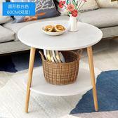 茶几简约现代迷你小圆桌 边几沙发边柜角几 床头桌子简易北欧ins风