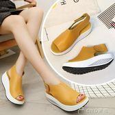 新款搖搖鞋女夏涼鞋厚底魔術貼坡跟松糕中跟防水臺魚嘴大碼涼鞋  ciyo黛雅