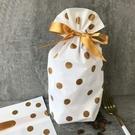 [拉拉百貨]金色點點 50入 緞帶抽繩 禮品包裝袋 聖誕派對 糖果袋 交換禮物 西點餅乾