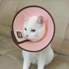 伊麗莎白圈貓脖套脖圈頭套頭罩貓咪防舔防咬 萬寶屋