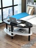 茶几 現代玻璃小戶型簡約創意北歐現代客廳網紅桌子陽台ins家用圓YXS  【快速出貨】