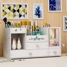 特大號桌面化妝品收納盒塑料家用帶鏡子Lp...