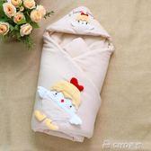 嬰兒抱被新生兒春秋季可脫膽純棉被子初生寶寶春夏季薄款包被包巾 ciyo黛雅