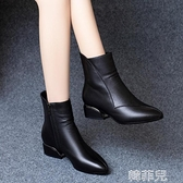 短靴 真皮短靴女粗跟秋冬新款百搭春秋單靴中跟尖頭皮鞋英倫馬丁靴 韓菲兒