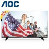 【南紡購物中心】美國 AOC 32吋 32M3395 無邊框液晶顯示器+視訊盒