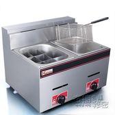 XINDIZHU商用燃氣關東煮機器連炸爐 煤氣油炸鍋 麻辣燙鍋小吃設備 衣櫥の秘密