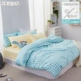 《DUYAN 竹漾》100%精梳純棉雙人加大床包三件組-流光精靈