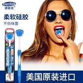 美國DenTek刮舌頭舌苔清潔器去口臭清潔口腔刮舌器舌苔刷潔舌棒【潮男街】