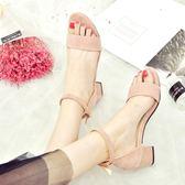 一字帶扣2018夏季新款粗跟涼鞋休閑百搭中跟露趾學生韓版中空女鞋