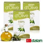【土耳其dalan】頂級82%橄欖手工滋養皂 3入