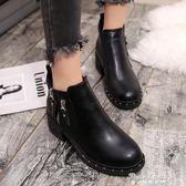 新款切爾西靴韓版冬靴高跟女靴子馬丁靴學生粗跟小短靴·蒂小屋
