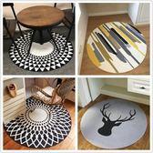 電腦椅圓形地毯北歐現代客廳茶幾地墊臥室床邊家用吊籃搖椅轉椅墊