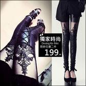 克妹Ke-Mei【AT56767】酷感潤派~龐克風緹花蕾絲捆綁馬甲皮質內搭褲