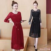 長袖長洋裝 早秋新款大碼闊太太氣質高貴連身裙洋氣40歲紅色裙子 XN3418【Rose中大尺碼】