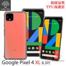 【愛瘋潮】Metal-Slim  Google Pixel 4 XL    防撞氣墊TPU 手機保護套 軟殼