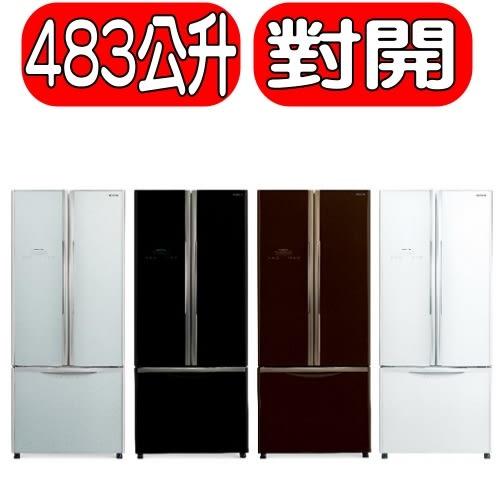 HITACHI日立【RG470】對開變頻冰箱