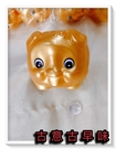 古意古早味 金豬存錢筒 (中型 17x12x11cm) 懷舊童玩 豬公 小金豬 儲蓄 理財 玩具