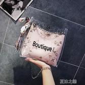 果凍包-仙女夏季小包包女透明包新款潮chic韓版繡花斜挎時尚單肩沙灘包 現貨快出
