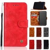 蘋果 iPhoneX iPhone8 Plus iPhone7 Plus iPhone6s Plus 手機皮套 復古刷色皮套 插卡 支架 磁扣 手機殼