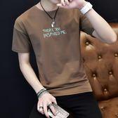 【免運】正韓短袖T恤 男士半袖上衣服潮流修身夏裝男生半截袖體恤男裝