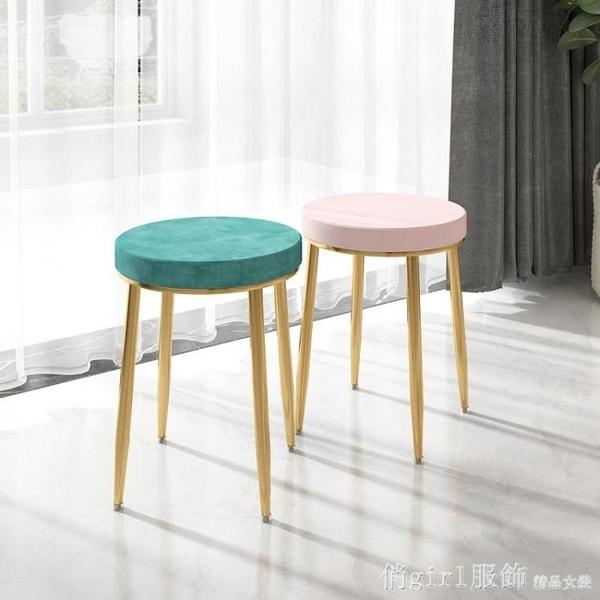 化妝椅 北歐ins椅子網紅化妝椅簡易書桌椅梳妝椅餐椅家用餐廳換鞋椅凳子 618購物節 YTL