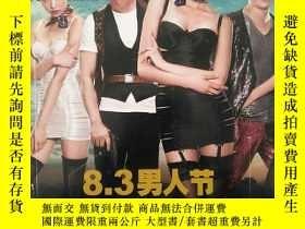 二手書博民逛書店男人裝2010年8月號罕見封面任達華黃渤等Y7987
