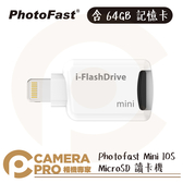 ◎相機專家◎ Photofast Mini IOS MicroSD 讀卡機 含 64GB 記憶卡 隨身碟 USB 公司貨 64G-4885