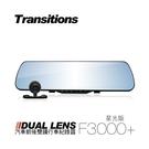 全視線 F3000+ 1080P 雙鏡頭...