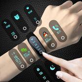智慧手錶男女學生心率血壓led觸屏運動計步來電提醒多功能手環潮s