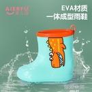 兒童雨鞋 兒童雨鞋男女童中大童孩子學生一體防滑保暖兒童雨靴加絨可拆內膽