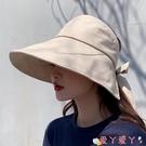 空頂帽 日本UV防曬帽子女韓版百搭遮臉大檐網紅漁夫帽防紫外線遮陽空頂帽 愛丫 免運