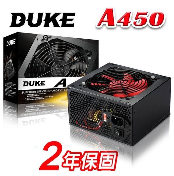 新竹【超人3C 】保固兩年 Mavoly DUKE A450 450W電源供應器 支援顯卡 超靜音 智慧型溫控風扇