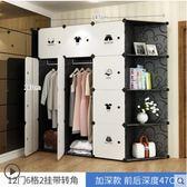 簡易衣櫃組裝塑料衣櫥臥室省空間宿舍仿實木布簡約現代經濟型櫃子igo 貝芙莉女鞋