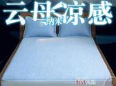 竹蓆專利】可水洗空調涼席1.8m床竹冰絲席子1.5夏季2米床笠款1.2軟席 數碼人生