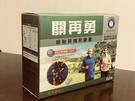 關再勇~綠贻貝精粹膠囊60包/盒 ×2盒...