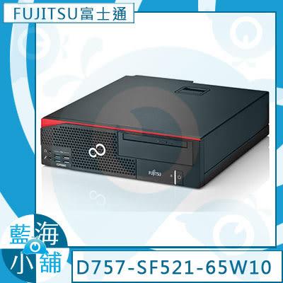Fujitsu 富士通 D757-SF521-65W10 迷你桌上型電腦 (i5-6400/8G/1T/Win10)