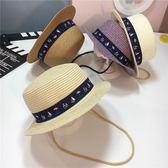 造型帽兒童兒童夏季出游草帽太陽帽男女寶寶手工沙灘帽防曬帽涼帽百搭造型帽 嬡孕哺