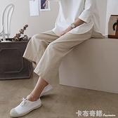 日系工裝夏季薄款棉麻大碼寬鬆休閒褲高腰亞麻八九分寬管褲女 卡布奇諾